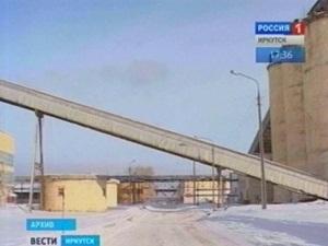 На территории БЦБК. Фото Вести-Иркутск