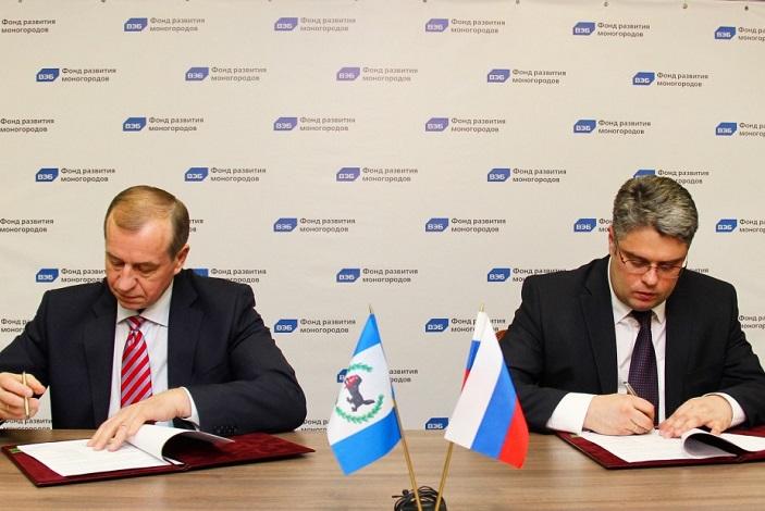 Подписание соглашения. Фото www.frmrus.ru