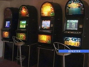 Автоматы игровые в иркутске адреса как играть в казино по сети
