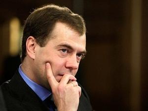 Дмитрий Медведев. Фото с сайта medvedev.kremlin.ru