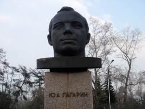 Памятник Юрию Гагарину в Иркутске. Фото с сайта www.forumsostav.ru