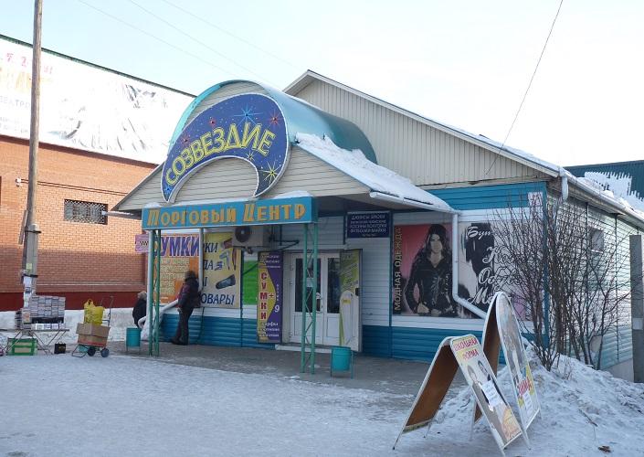 Торговый центр «Созвездие». Фото предоставлено редакцией газеты «Компас»