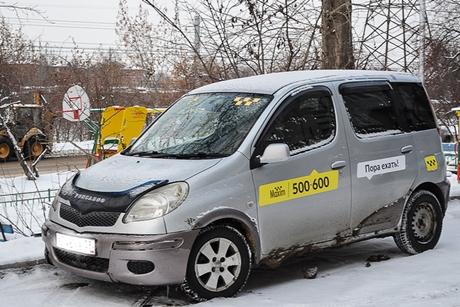 кредит такси отзывы водителей деньги до зарплаты процент