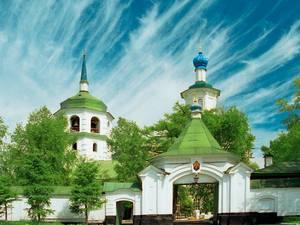 Иркутск. Фото с сайта www.10.irkutsk.ru