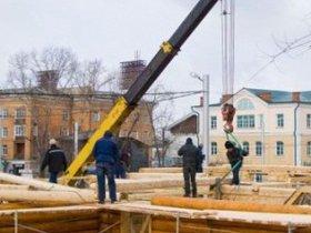 Строительные работы. Фото с сайта www.130kvartal.irk.ru