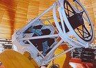 Обзорно-поисковый телескоп. Фото с сайта academcity.org