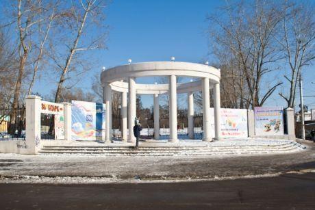 Центральный вход в ЦПКиО. Фото с сайта travtltipz.ru