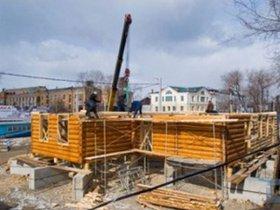Строительство в историческом квартале. Фото с сайта 130kvartal.irk.ru