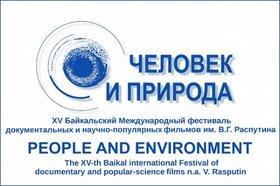 Изображение kino-irk.ru