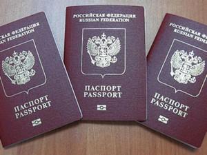 Как сделать загранпаспорт в иркутске фото 492