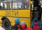 Автобус для детей. Фото с сайтаwww.inmynews.com