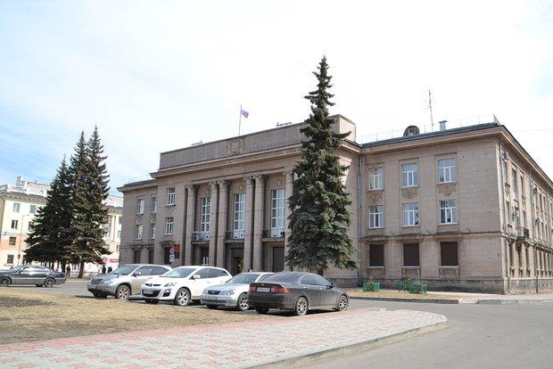 Мэрия Ангарского городского округа. Автор фото -- Елена Алексеева