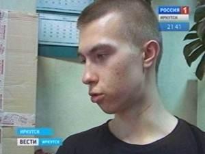 Артем Ануфриев. Кадр Вести-Иркутск