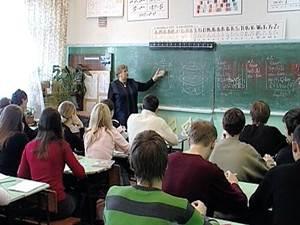 Иркутские школьники. Фото АС Байкал ТВ