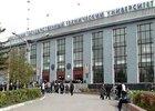 Здание Иркутского государственного технического университета. Фото АС Байкал ТВ