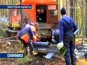Место крушения вертолета. Фото Вести.ру.