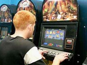Работа в иркутске игровые автоматы охранник игровые автоматы book of ra играть бесплатно с большим кредитом