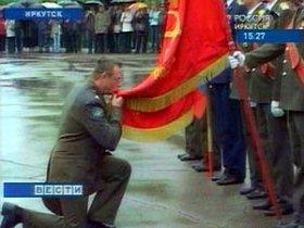 Прощание со знаменем. Фото Вести-Иркутск.