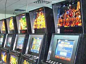 игровые автоматы куда сообщать