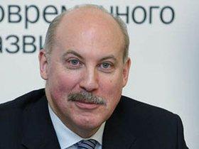 Дмитрий Мезенцев. Фото riocenter.ru.