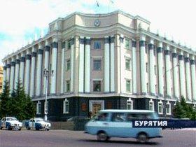 Улан-Удэ. Фото АистТВ.