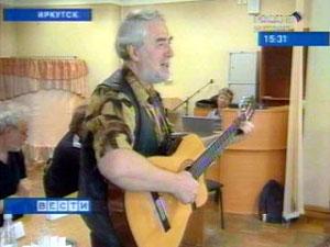 Участник фестиваля поэзии. Фото Вести-Иркутск.
