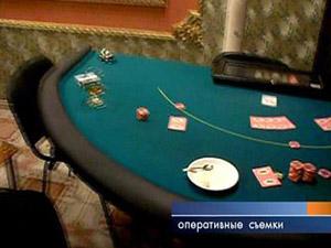Нелегальное казино. Фото с сайта АС Байкал ТВ
