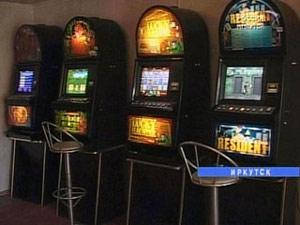 Игровые автоматы иркутс работа охраны казино