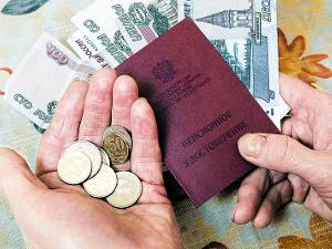 Пенсионеры россии в 2012 году