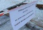 Иордань у храма Михаила Архангела в Ново-Ленино. Фото КП-Иркутск.