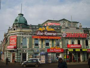 В Ужгороді за нелегальну вивіску платитимуть 17 тисяч гривень