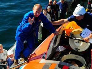 Владимир Путин на Байкале. Фото с сайта  news.ru.msn.com.