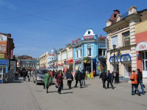 Иркутск. Фото с сайта restisland.ru.
