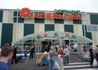 Гипермаркет «Апельсин». Фото с сайта Байкал24.