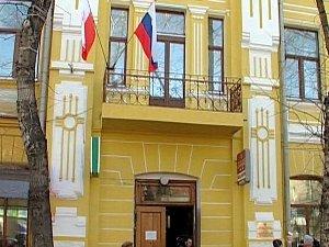 Здание польского консульства в Иркутске. Фото из архива АС Байкал ТВ.