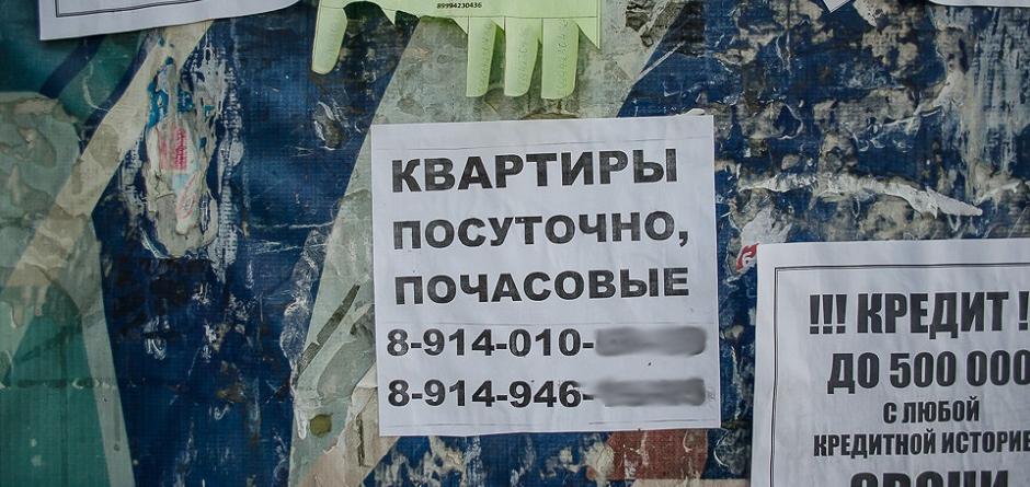 2ee7532a0cd0 Борьба за жилье  как быстро и безболезненно найти квартиру в Казани ...
