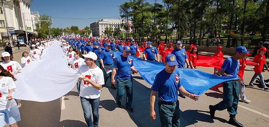 Акция «Живой флаг». Автор фото — Владимир Смирнов