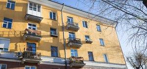 Покупаем квартиру в Свердловском округе