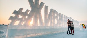 Как провести выходные: едем на Байкал!