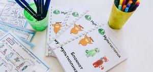 В «Мультистории» дети сами создают мультфильмы