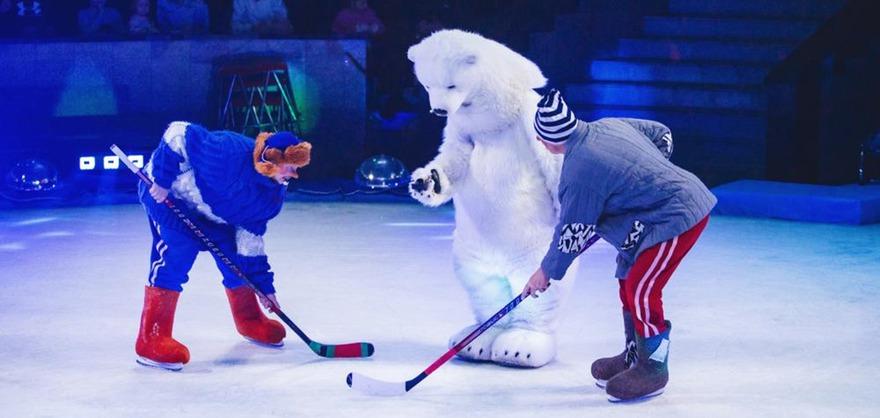 Фрагмент шоу «Цирк на льду Айсберг». Фото с сайта www.circus-irkutsk.ru