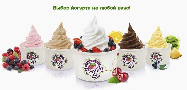 Вкусный, как мороженое, полезный, как йогурт