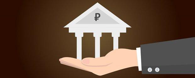 Кредитный потребительский кооператив. Зачем в него вкладывать деньги?