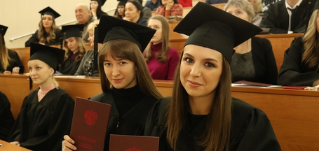 27 марта в Юридическом институте ИГУ пройдет День абитуриента