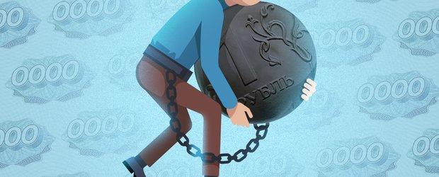 Как законно списать долги по кредитам?