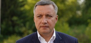 Губернатор Игорь Кобзев: год результатов