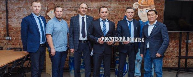 ИРНИТУ выступил с инициативой создания цифровой платформы «Ленский мост»