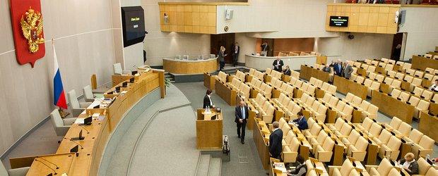В Госдуму от Иркутской области собрались 42 кандидата