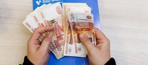 Кредит в банке или заём в микрофинансовой организации: в чем разница