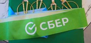 Поразительно удобно. Офис Сбера нового формата открылся в Иркутске